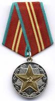 H-3.75.2 Medaille für Treue Dienste -Streitkräfte