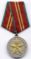 H-3.77.2 Medaille für Unionsrepubliken