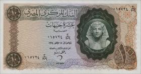 Ägypten / Egypt P.41 10 Pounds (1961-65) (1)