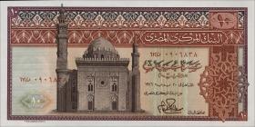 Ägypten / Egypt P.46 10 Pounds (1969-1978) (1)