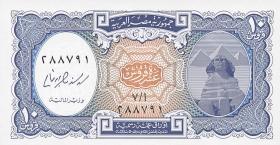 Ägypten / Egypt P.Neu: 10 Piaster (2006) (1)