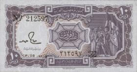 Ägypten / Egypt P.184a 10 Piastres L.1940 (1)