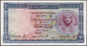 Ägypten / Egypt P.30 1 Pound 1952-60 (1/1-)