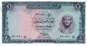 Ägypten / Egypt P.37 1 Pound 1961-67 (2+)
