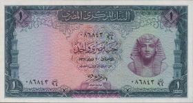 Ägypten / Egypt P.37 1 Pound 1967 (1)