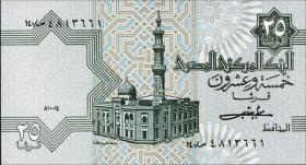 Ägypten / Egypt P.54 25 Piaster (1980-84) (1)