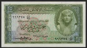 Ägypten / Egypt P.28 25 Piaster 1957 (1)