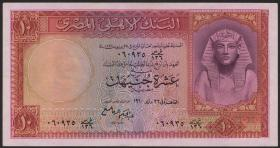 Ägypten / Egypt P.32 10 Pounds 1960 (1-)