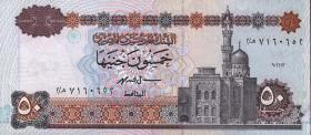 Ägypten / Egypt P.60b 50 Pounds (1993-99) (1)