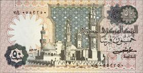 Ägypten / Egypt P.55 50 Piaster (1981-83) (1)