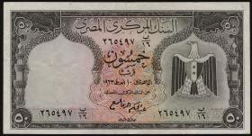 Ägypten / Egypt P.36a 50 Piaster 1961-63 (3+)