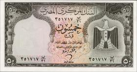 Ägypten / Egypt P.36b 50 Piaster 1965-66 (1)