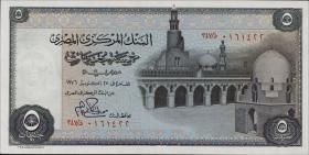 Ägypten / Egypt P.45 5 Pounds (1969-1978) (1)