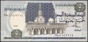 Ägypten / Egypt P.56c 5 Pounds 1986-87 (2+)