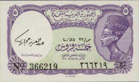Ägypten / Egypt P.182a 5 Piastres L.1940 (1)