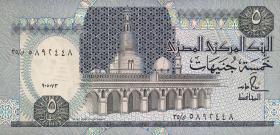Ägypten / Egypt P.56c 5 Pounds (1986-87) (1)