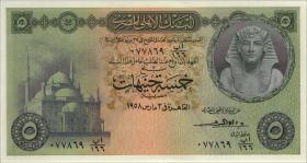 Ägypten / Egypt P.31 5 Pounds 1952-60 (1)
