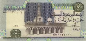 Ägypten / Egypt P.56c 5 Pounds (1986-87) (1-)