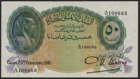 Ägypten / Egypt P.21b 50 Piaster 1941 (1)