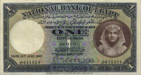Ägypten / Egypt P.22b 1 Pound 10.6.1940 (3+)