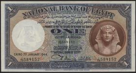 Ägypten / Egypt P.22c 1 Pound 7.1.1944 (1)