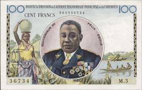 Frz.-Äquatorialafrika P.32 100 Francs (1957) (1)