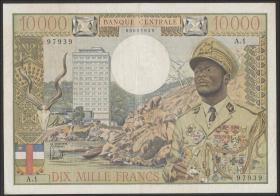 Äquat.-Afrikan.-Staaten P.07a 10.000 Francs (1968) (3)