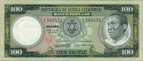 Äquatorial-Guinea P.11 100 Ekuele 1975 (1)