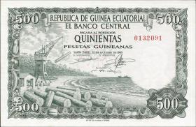 Äquatorial-Guinea P.02 500 Pts.Guineanas 1969 (1)