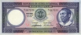 Äquatorial-Guinea P.07 500 Ekuele 1975 (1)