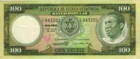 Äquatorial-Guinea P.11 100 Ekuele 1975 (2)