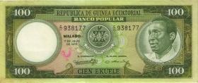 Äquatorial-Guinea P.11 100 Ekuele 1975 (1/1-)
