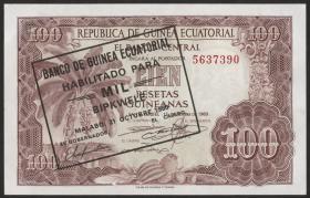 Äquatorial-Guinea P.18 1000 Bipkwele 1980 (1/1-)