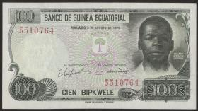 Äquatorial-Guinea P.14 100 Bipkwele 1979 (1)