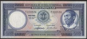 Äquatorial-Guinea P.07 500 Ekuele 1975 (1/1-)
