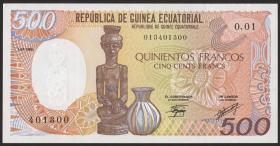 Äquatorial-Guinea P.20 500 Francs 1985 (1)