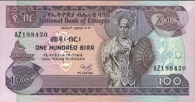 Äthiopien / Ethiopia P.45a 100 Birr (1991) (1)