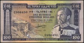 Äthiopien / Ethiopia P.29 100 Dollars (1966) (3)