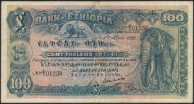 Äthiopien / Ethiopia P.10 100 Thalers 1932 (3)