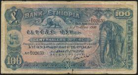Äthiopien / Ethiopia P.10 100 Thalers 1932 (4-)
