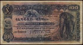 Äthiopien / Ethiopia P.10 100 Thalers 1932 (4)