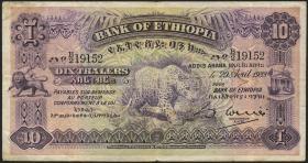 Äthiopien / Ethiopia P.08 10 Thalers 1932 (3)