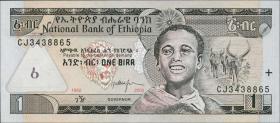 Äthiopien / Ethiopia P.46b 1 Birr 2000 (1)