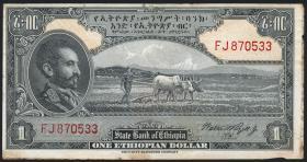 Äthiopien / Ethiopia P.12c 1 Dollar (1945) (3-)