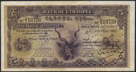 Äthiopien / Ethiopia P.07 5 Thalers 1932 (3)