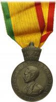 Äthiopien: Haile-Selassie-Medaille in Bronze
