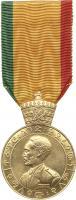 Äthiopien: Haile-Selassie-Medaille in Gold