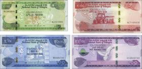 Äthiopien / Ethiopia P.Neu 10 - 200 Birr 2020 (1)