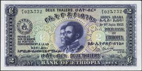 Äthiopien / Ethiopia P.06 2 Thalers 1933 (1)