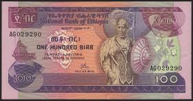 Äthiopien / Ethiopia P.34a 100 Birr (1976) (1)